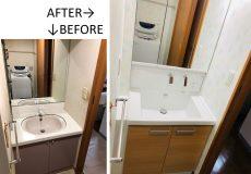 浴室、洗面室、トイレ、給湯器交換などの複合リフォーム@富士見