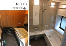肩楽湯・腰楽湯のあるお風呂へ 浴室改修工事@ふじみ野市 K様